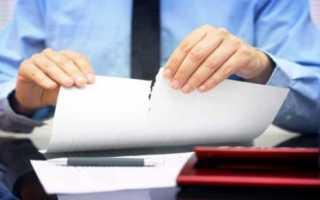 Расторжение договора купли продажи квартиры – соглашение