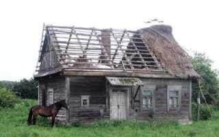 Как получить дом в деревне бесплатно?
