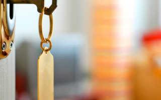 Правила и порядок процедуры прописки и выписки из квартиры