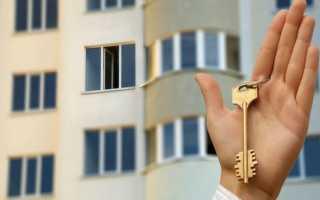Нужно ли приватизировать квартиру или нет?