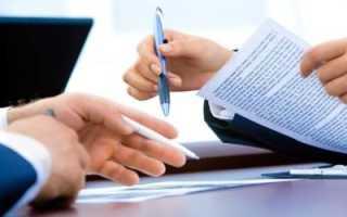 Договор купли продажи земельного участка по доверенности