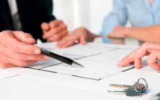 Заявление о государственной регистрации права собственности