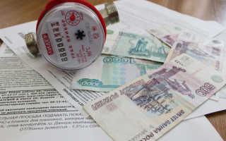 Оплата за ОДН в многоквартирном доме с 1 января 2020 года