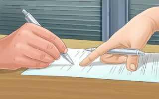 Акт о непроживании в квартире по месту прописки: образец
