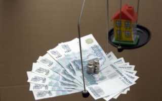 Что делать, если куплена квартира с долгами по коммуналке