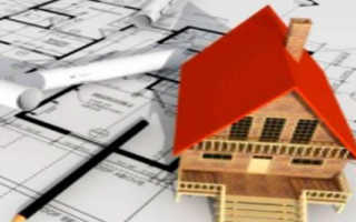 Справка БТИ на квартиру или дом, где получить?