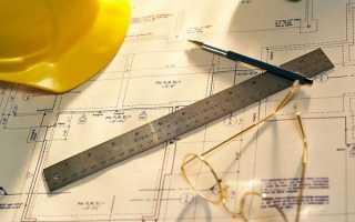 Перечень документов для получения разрешения на строительство