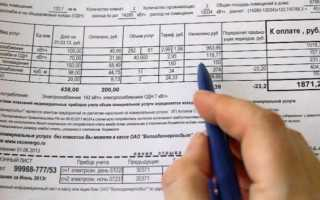 Как узнать финансово лицевой счет квартиры по адресу