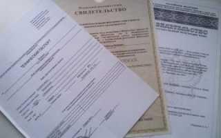 Срок действия технического паспорта БТИ на квартиру