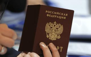Можно ли поменять паспорт не по месту прописки, а пребывания?