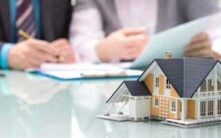 Помощь в погашении ипотеки от государства в 2020 году
