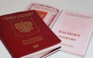 Поменять паспорт не по месту прописки, можно ли?