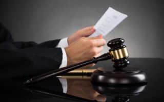 Заявление в суд на выписку из квартиры образец