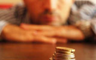 Какие ограничения применяются к залоговой недвижимости