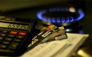 Как узнать задолженность за газ по адресу или через интернет
