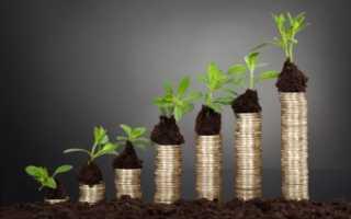 Земельный налог – что это такое и как определяется налоговая база