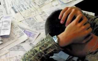 Долг за квартиру и коммунальные услуги – последствия 2020