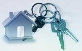 Как получить льготную ипотеку с господдержкой в 2020 году