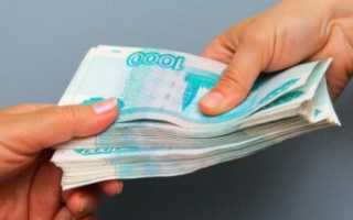 Расписка в получении денежных средств за квартиру аренда