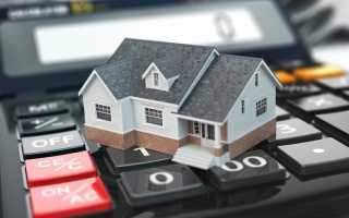 Как рассчитать налог на дом онлайн для физических лиц