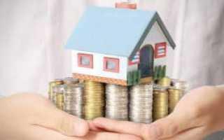 Как получить субсидию на строительство дома от государства?