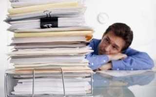 Какие документы на квартиру должны быть у собственника
