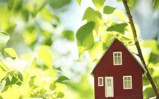Плюсы и минусы товарищества собственников недвижимости