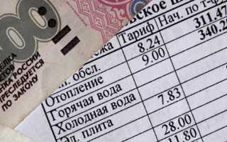 Калькулятор жилищной субсидии, рассчитать размер суммы