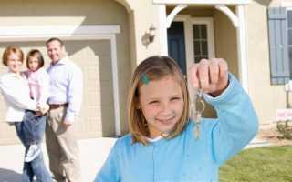 Может ли прописанный ребенок быть собственником квартиры