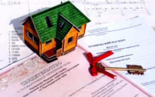 Как получить субсидию на покупку квартиры или приобретение другого жилья