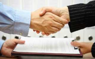 Генеральная доверенность на недвижимость и ее срок действия