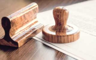 Договора купли-продажи квартиры: сделка по доверенности