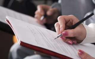 Налоговый вычет неработающим пенсионерам при покупке квартиры