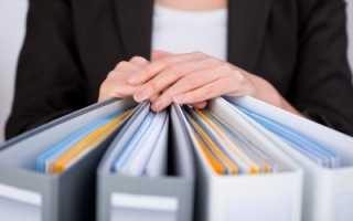Где взять и как получить выписку из домовой книги по адресу