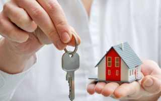 Нотариальный отказ от преимущественного права покупки недвижимости