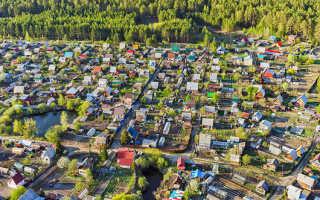 Оформление жилого дома на земельном участке в собственность