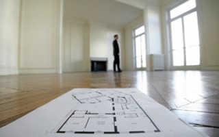 Как нежилое помещение перевести в жилое: условия и порядок