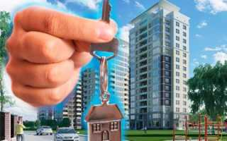 Как встать в очередь на квартиру и какие документы нужны