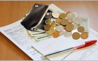 Как и где узнать есть ли задолженность по квартплате и ЖКХ