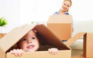 Можно ли продать квартиру, если прописан несовершеннолетний ребенок?