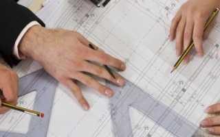 Узаконивание перепланировки квартиры через суд документы