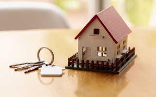 Признание права собственности по приобретательной давности