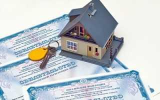 Как приватизировать квартиру: пошаговая инструкция и порядок оформления