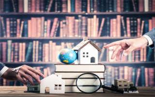 Генеральная доверенность на квартиру собственника – что дает