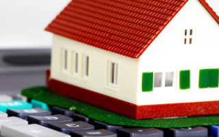 Налоговый вычет при продаже квартиры менее 3 лет в собственности