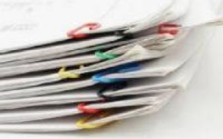 Имущественный вычет через работодателя – образец заявления и документы