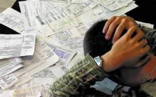 Взыскание задолженности по ЖКХ и коммунальным платежам